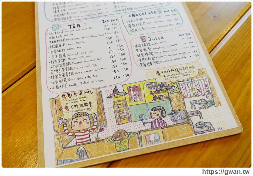 捷運美食,公館美食,師大美食,喜鵲咖啡,PICA PICA,野餐咖啡,巷弄美食,不限時咖啡廳,台北咖啡,咖啡,咖啡廳,肉桂捲-15-342-1