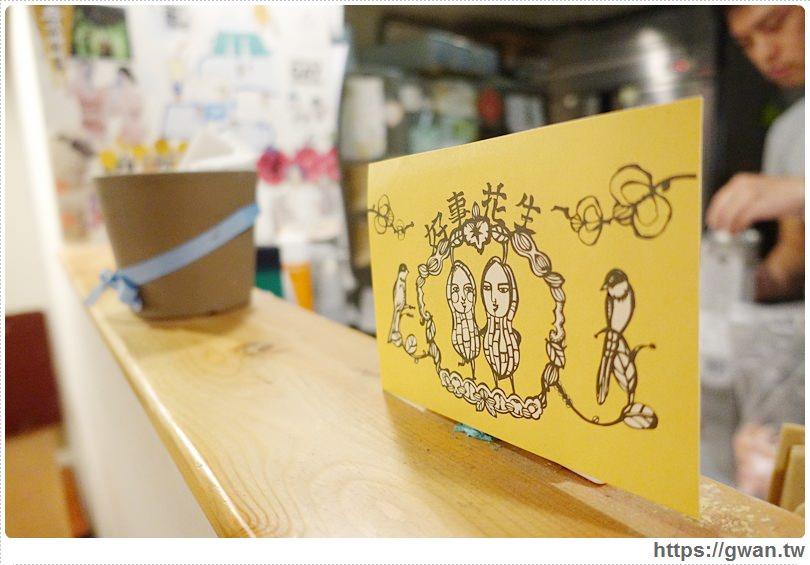 捷運美食,公館美食,師大美食,喜鵲咖啡,PICA PICA,野餐咖啡,巷弄美食,不限時咖啡廳,台北咖啡,咖啡,咖啡廳,肉桂捲-24-441-1