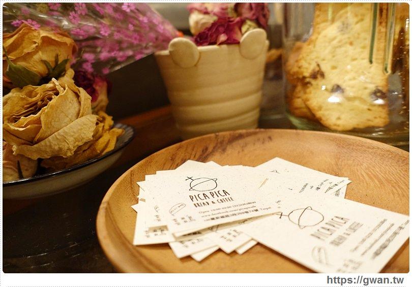 捷運美食,公館美食,師大美食,喜鵲咖啡,PICA PICA,野餐咖啡,巷弄美食,不限時咖啡廳,台北咖啡,咖啡,咖啡廳,肉桂捲-26-468-1