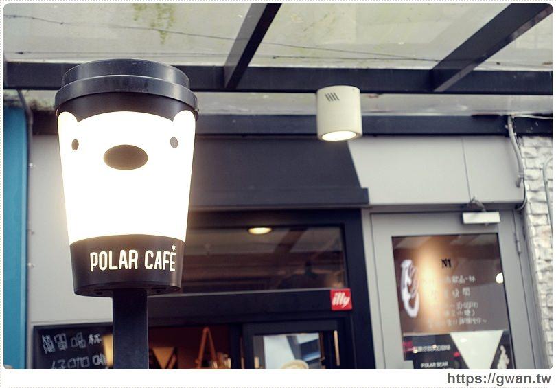捷運美食,台北咖啡,咖啡,POLAR BEAR,不限時咖啡廳,北極熊拿鐵,寶拉拿鐵,咖啡廳,棉花糖拿鐵,食尚玩家-2-499-1