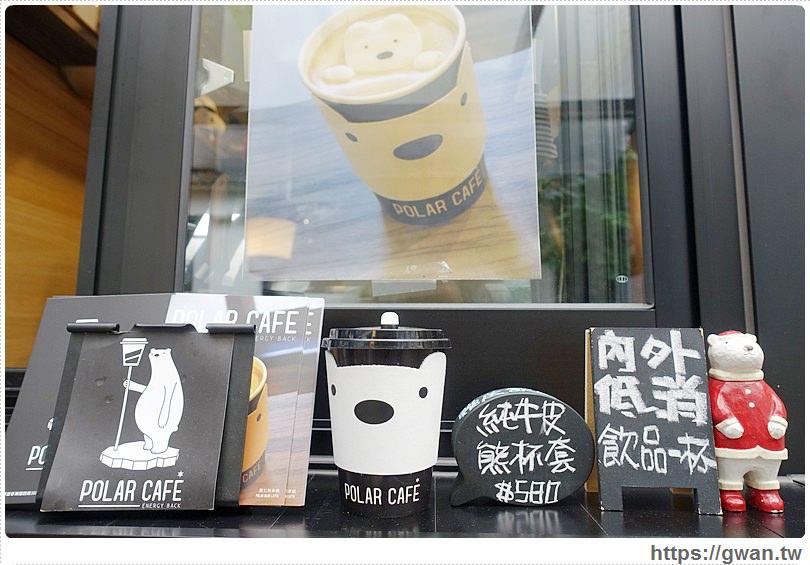 捷運美食,台北咖啡,咖啡,POLAR BEAR,不限時咖啡廳,北極熊拿鐵,寶拉拿鐵,咖啡廳,棉花糖拿鐵,食尚玩家-4-557-1
