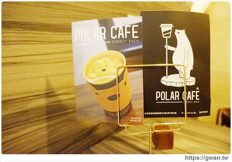 捷運美食,台北咖啡,咖啡,POLAR BEAR,不限時咖啡廳,北極熊拿鐵,寶拉拿鐵,咖啡廳,棉花糖拿鐵,食尚玩家-13-511-1
