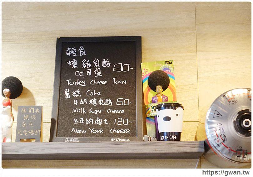 捷運美食,台北咖啡,咖啡,POLAR BEAR,不限時咖啡廳,北極熊拿鐵,寶拉拿鐵,咖啡廳,棉花糖拿鐵,食尚玩家-14-539-1