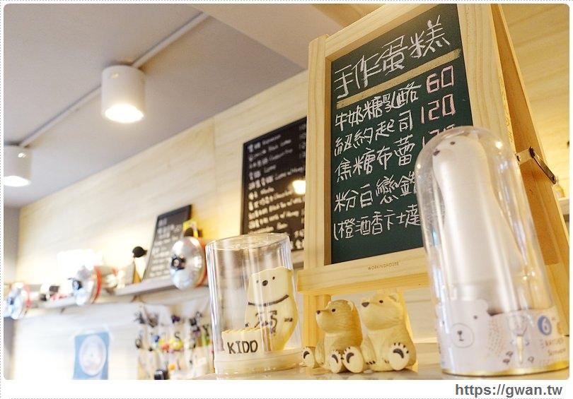 捷運美食,台北咖啡,咖啡,POLAR BEAR,不限時咖啡廳,北極熊拿鐵,寶拉拿鐵,咖啡廳,棉花糖拿鐵,食尚玩家-16-527-1