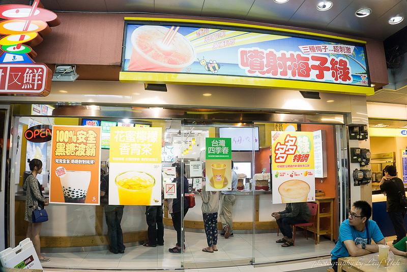 台南美食,冰,冰淇淋,冰果,夏日冰品,台南 甜點,冰品懶人包,台南冰店,台南飲料,人氣冰品,食尚玩家-19