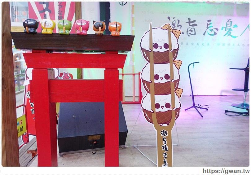 台中Asahi 朝日啤酒,台中Asahi 生啤,台中串燒,台中美食,逢甲美食,逢甲必吃,激旨燒鳥,Gekiuma Yakitori,調酒,歌手駐唱,逢甲歡樂星,歡樂星美食,激旨燒鳥二店,包麻吉的串燒,水果串燒-17-1-759-1