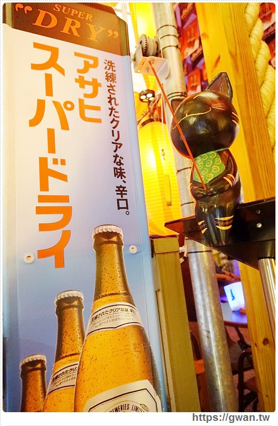 台中Asahi 朝日啤酒,台中Asahi 生啤,台中串燒,台中美食,逢甲美食,逢甲必吃,激旨燒鳥,Gekiuma Yakitori,調酒,歌手駐唱,逢甲歡樂星,歡樂星美食,激旨燒鳥二店,包麻吉的串燒,水果串燒-30-951-1