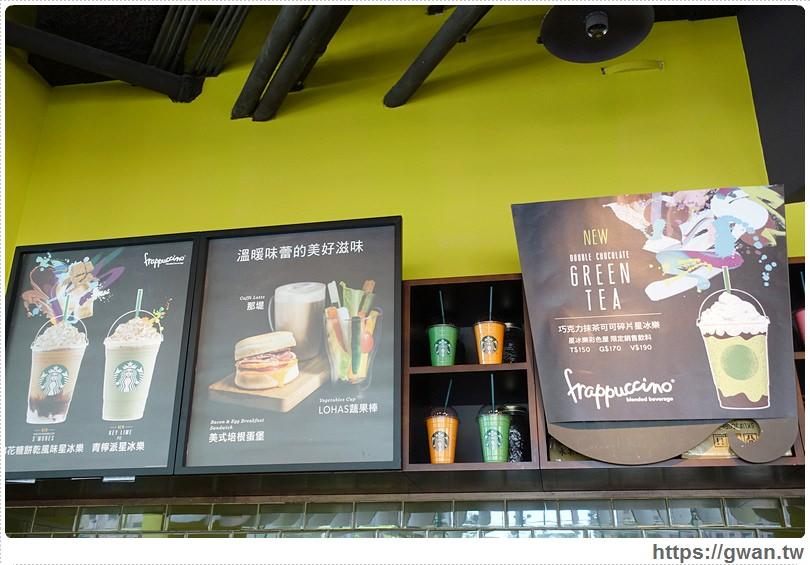 星巴克,starbucks,星冰樂彩色屋,星巴克門市,捷運美食,統一時代百貨,Frappuccino POP-IN Store,巧克力抹茶可可碎片,義式濃縮奶霜脆餅,巧克力伯爵紅茶吉利,期間限定,安普蕾修-16-334-1