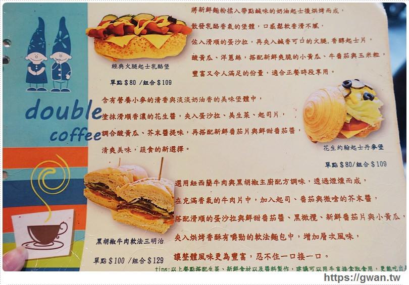 20160625142349 77 - [台中美食●北屯區] Double Coffee 大坡咖啡屋 — 胖呼呼棉花糖被包起來啦~