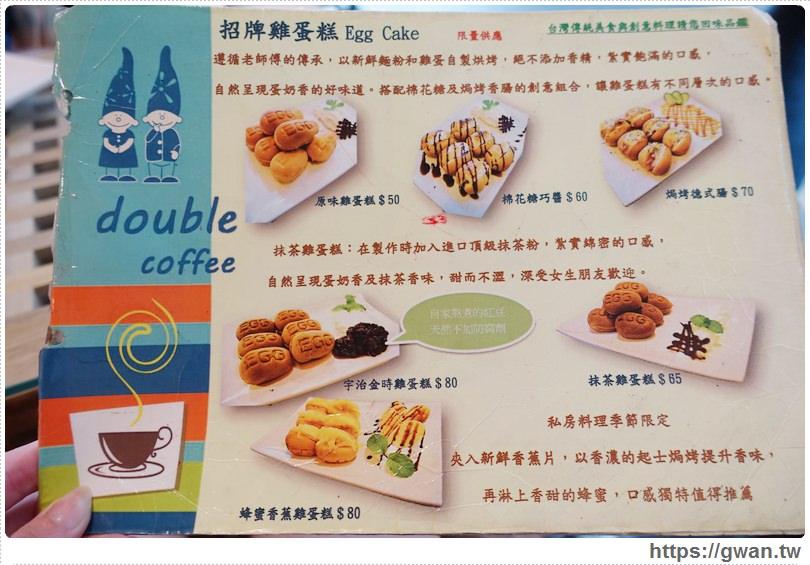 20160625142356 79 - [台中美食●北屯區] Double Coffee 大坡咖啡屋 — 胖呼呼棉花糖被包起來啦~