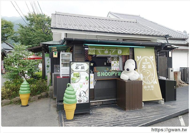 [日本美食●九州] 大分Snoopy茶屋(由布院のスヌーピー茶屋) — 全球第一間史努比茶屋|由布院必吃!!!