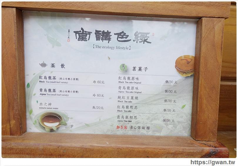 20160718024955 88 - [台中美食●西區] 綠色講堂 茗菓子–跟拳頭一樣大的茶香紅豆餅