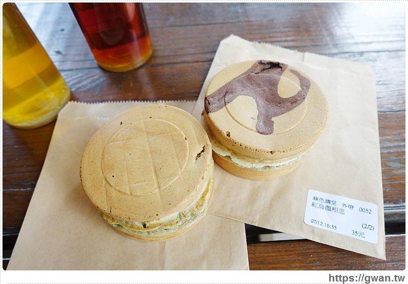 20160718025022 52 - [台中美食●西區] 綠色講堂 茗菓子–跟拳頭一樣大的茶香紅豆餅