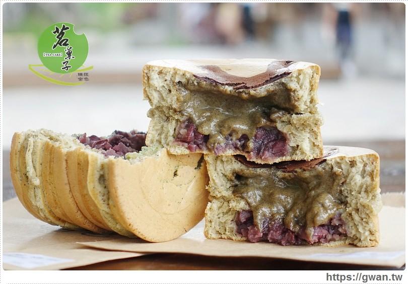 20160720044710 31 - [台中美食●西區] 綠色講堂 茗菓子–跟拳頭一樣大的茶香紅豆餅