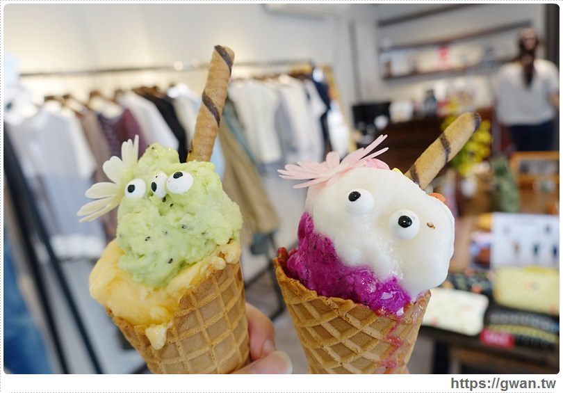 [捷運美食●雙連站] PIANO PIANO 慢慢 — 赤峰街散步甜點| 三眼怪冰淇淋~連花朵都可以吃!!!