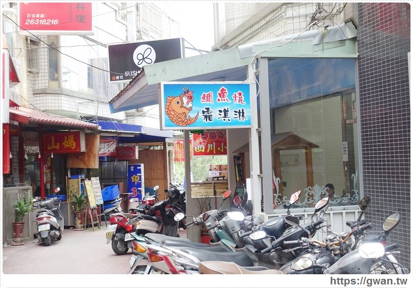 20160809004603 34 - [台中美食●東海商圈] 鯛魚燒霜淇淋 — 超吸睛的鯛魚燒霜淇淋,打卡買一送一喔