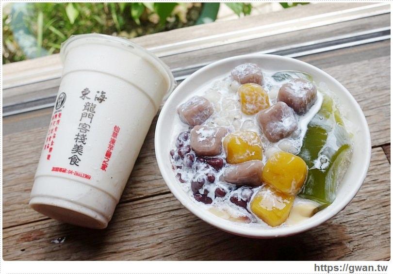 [台中美食●東海商圈] 龍門客棧美食 — 有好吃的仙草凍芋圓和芋頭牛奶