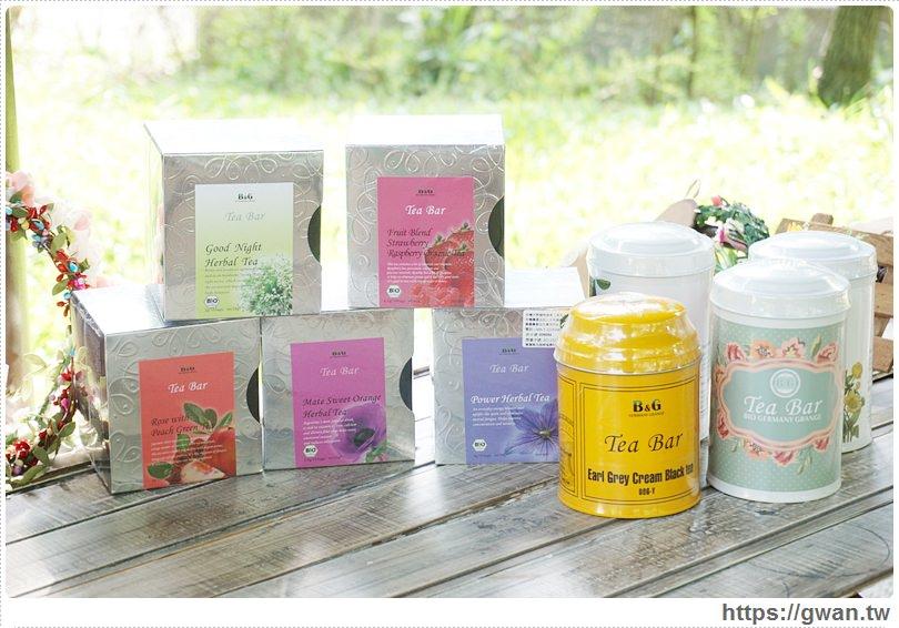 [開團優惠●團購美食] B&G德國農莊天然有機草本茶–舒壓又好喝的無咖啡因茶