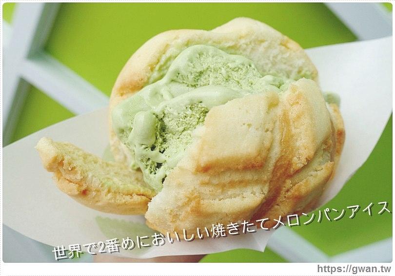 [捷運美食●象山站] 世界第二好吃的現烤冰淇淋波蘿麵包 台灣 — 日本金澤的排隊名物