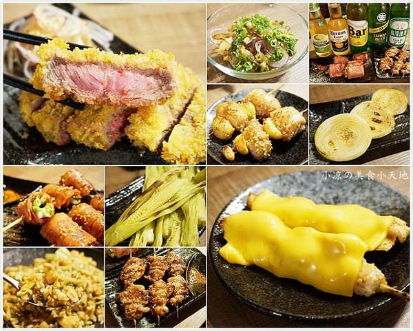 台中燒肉店、串燒、居酒屋推薦  翔樂食堂