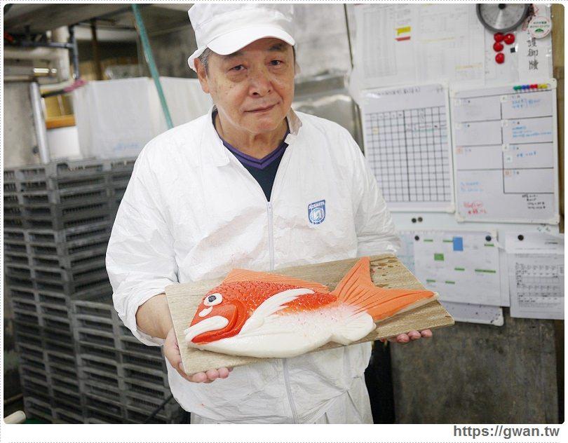 [日本景點●魚津] 株式会社  石崎蒲鉾 — 70年手工魚板老店 | 彩繪魚板體驗