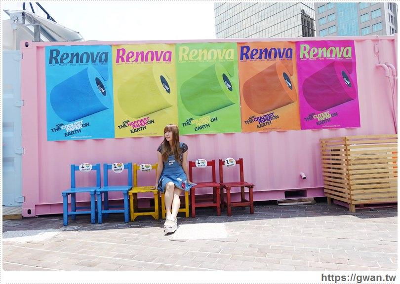 [台北景點●華山文創園區] Renova Pop Up Store 彩色衛生紙–台北也有粉紅貨櫃屋!!