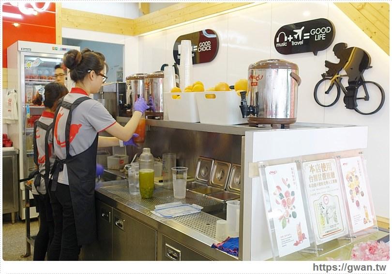 20160904133532 53 - [熱血採訪] MACU麻古茶坊 — 來自高雄超人氣飲料   鮮榨果汁、手搖飲料店