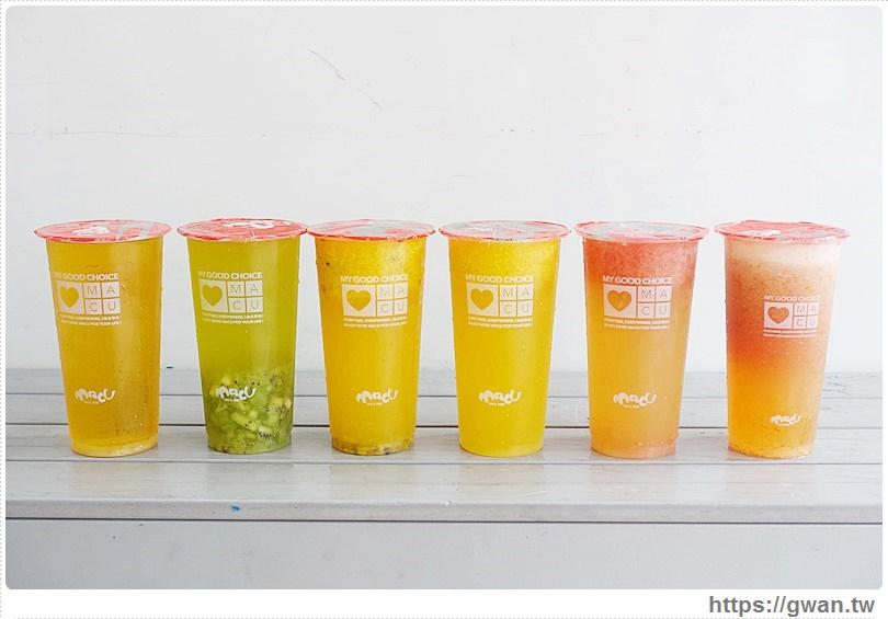 20160904133536 58 - [熱血採訪] MACU麻古茶坊 — 來自高雄超人氣飲料   鮮榨果汁、手搖飲料店