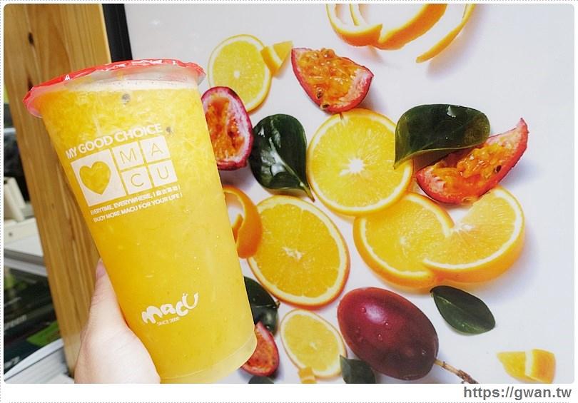 20160904133553 10 - [熱血採訪] MACU麻古茶坊 — 來自高雄超人氣飲料   鮮榨果汁、手搖飲料店