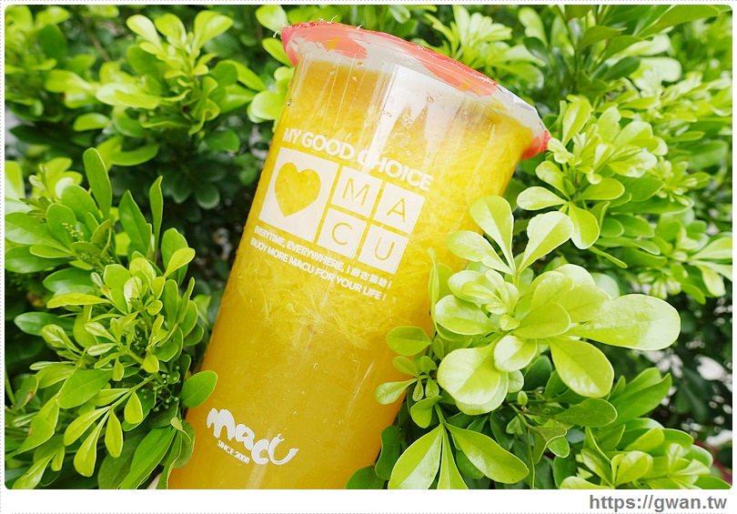 20160904133557 38 - [熱血採訪] MACU麻古茶坊 — 來自高雄超人氣飲料   鮮榨果汁、手搖飲料店