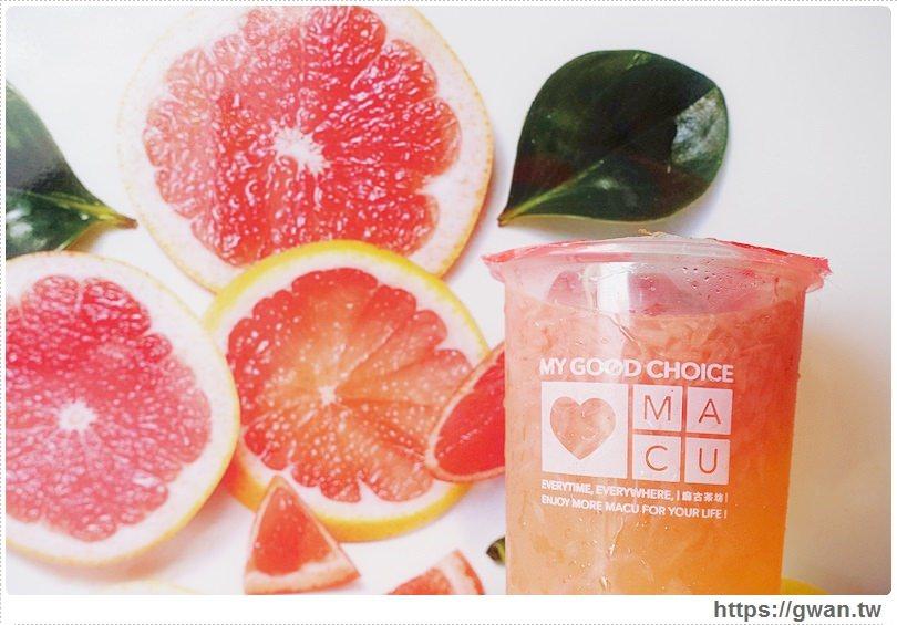 20160904133605 29 - [熱血採訪] MACU麻古茶坊 — 來自高雄超人氣飲料   鮮榨果汁、手搖飲料店
