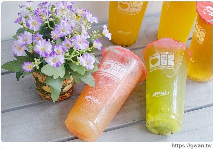 20160904133629 92 - [熱血採訪] MACU麻古茶坊 — 來自高雄超人氣飲料   鮮榨果汁、手搖飲料店