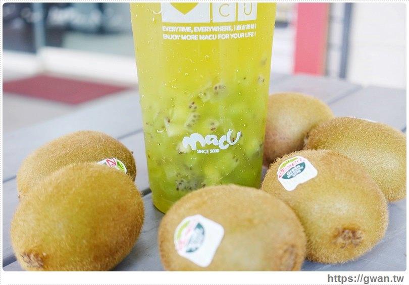 20160904133637 32 - [熱血採訪] MACU麻古茶坊 — 來自高雄超人氣飲料   鮮榨果汁、手搖飲料店