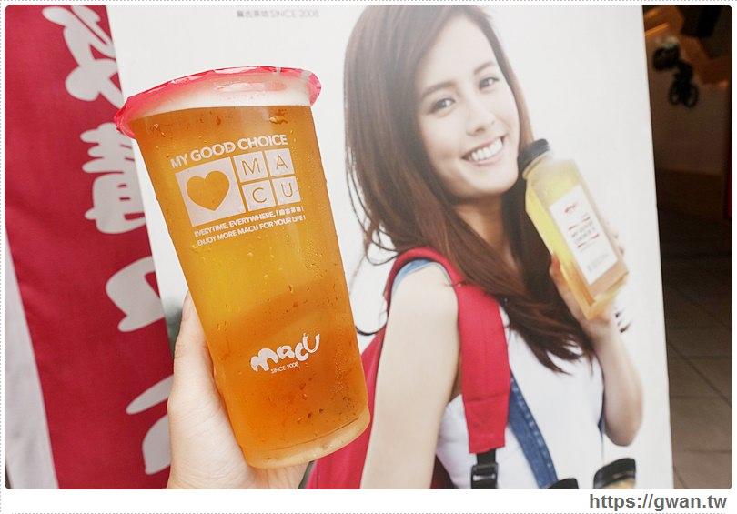 20160904133650 16 - [熱血採訪] MACU麻古茶坊 — 來自高雄超人氣飲料   鮮榨果汁、手搖飲料店