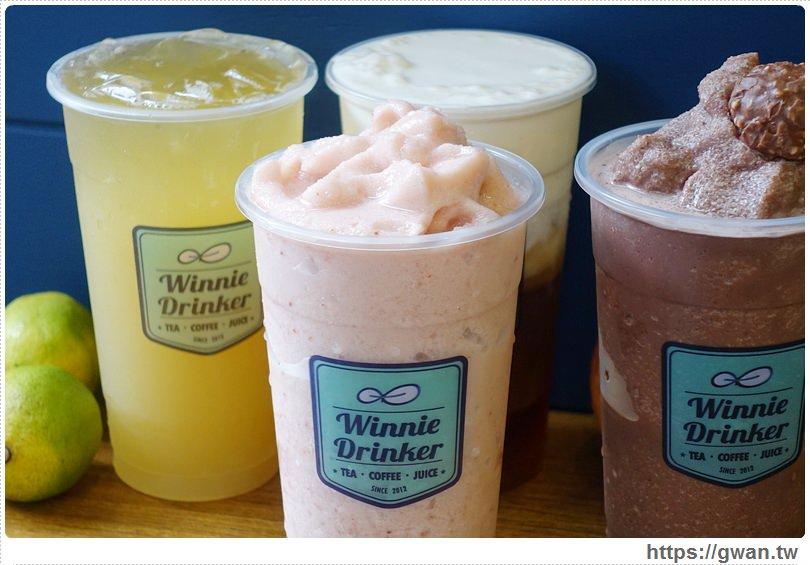 [捷運美食●台北橋站] 三重葳林爵閣 Winnie Drinker– 來自高雄的超人氣蝴蝶結飲料 | 蘋果奶蓋、重乳拿鐵好好喝