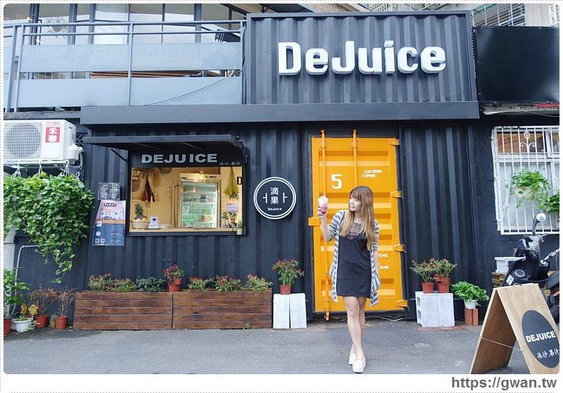 [捷運美食●中山站] 滴果 DeJuice —  台北也有貨櫃屋果汁 | 好喝好拍文青打卡點