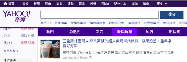 winnie drinker