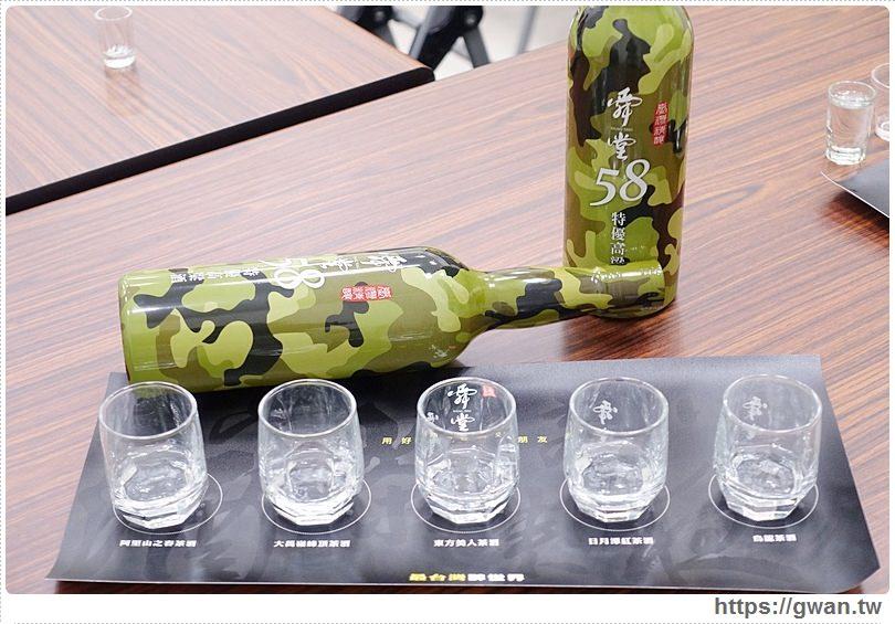 [活動] 舜堂酒業精釀高粱 — 萊嘉酒廠 | 認識蒸餾酒+獨創茶酒+精釀夜派對