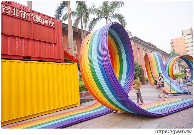 [台北景點●捷運中山站] 台北當代藝術館 — 超夢幻巨型彩虹連結與貨櫃屋景點 | 台北新景點、IG打卡熱點