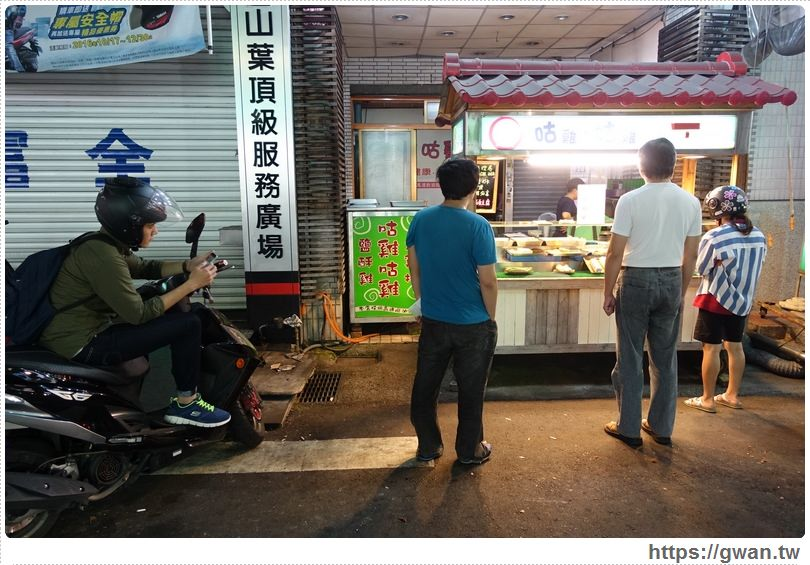 20161120225226 52 - [台中美食] 咕雞咕雞鹹酥雞 — 邪惡的棉花糖銀絲卷