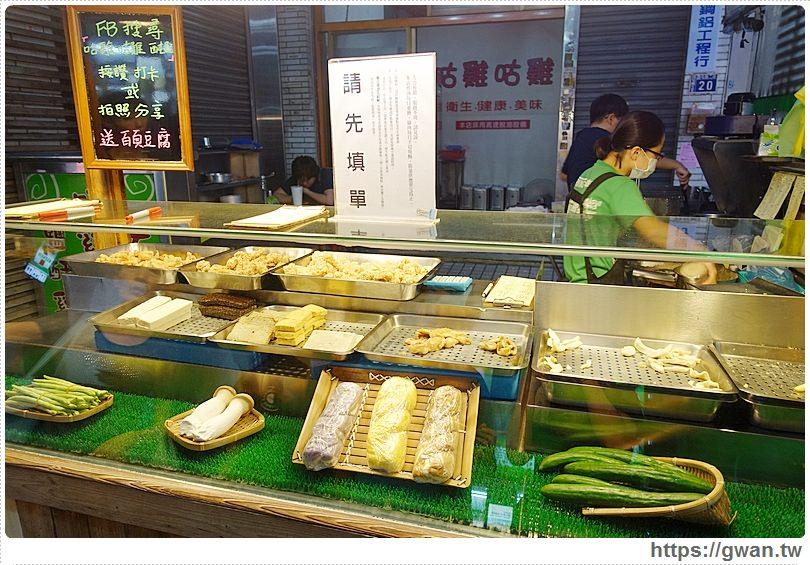 20161120225238 35 - [台中美食] 咕雞咕雞鹹酥雞 — 邪惡的棉花糖銀絲卷
