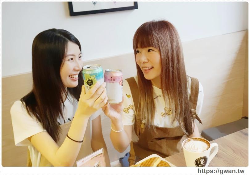 姊妹淘の果微醺午茶時光 | 奧蘿茉 OROMO CAFE X 姊妹淘の果微醺午茶套餐♥12月限定販售