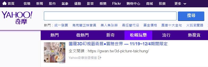 20161125-圖龍3D