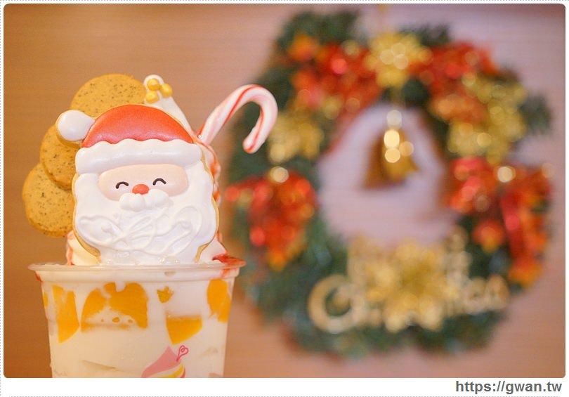 [捷運美食●國父紀念館站] Thinking Bar 思考吧 — 吃冰也能做公益 | 結合喜憨兒餅乾的聖誕限定款
