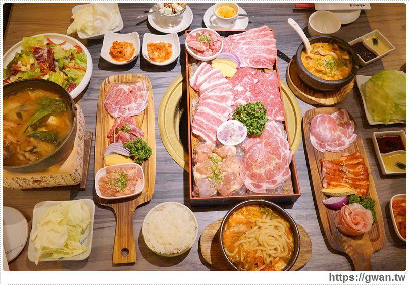 20161220175125 90 - 熱血採訪 | 市太郎燒肉市場 — 給你滿滿的燒肉大平台 | 台中燒肉推薦