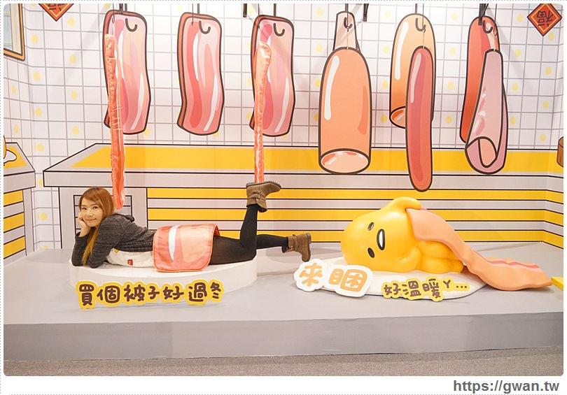 20161230213432 61 - 熱血採訪 | 蛋黃哥懶得展 — 好溫暖ㄚ~來睏。跨年、年假好去處 | 全台巡迴最終場