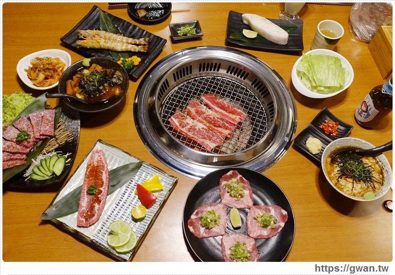 [桃園美食] 覓燒肉日式炭火菜單介紹 — 精緻好吃的無煙燒肉、還有超high的生啤酒大賽 | 桃園燒肉推薦