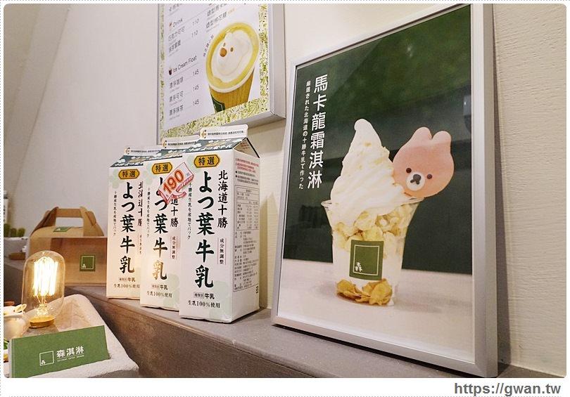 20170102210619 37 - 森淇淋 — 麋鹿溺水了~超夯造形棉花糖拿鐵