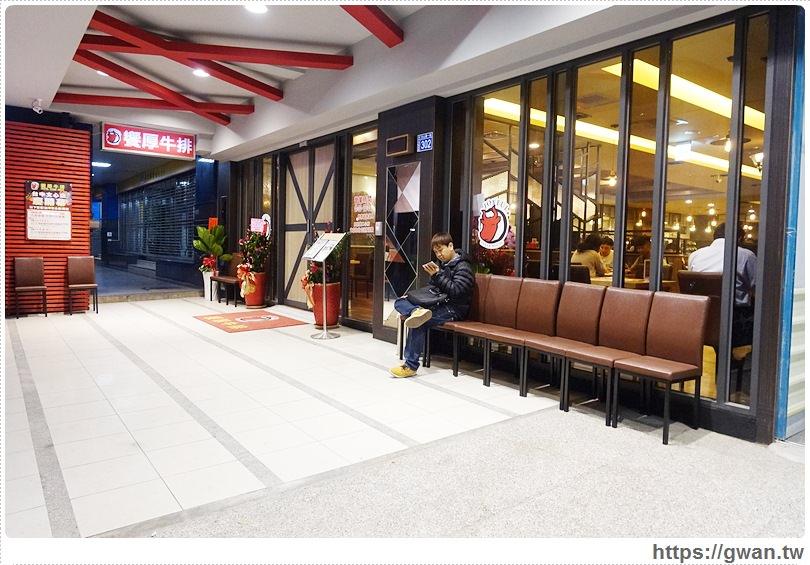 20170110142334 90 - 饗厚牛排文心店 — 開幕優惠排餐88折 | 麵包、飲料、冰淇淋,自助Bar無限享用