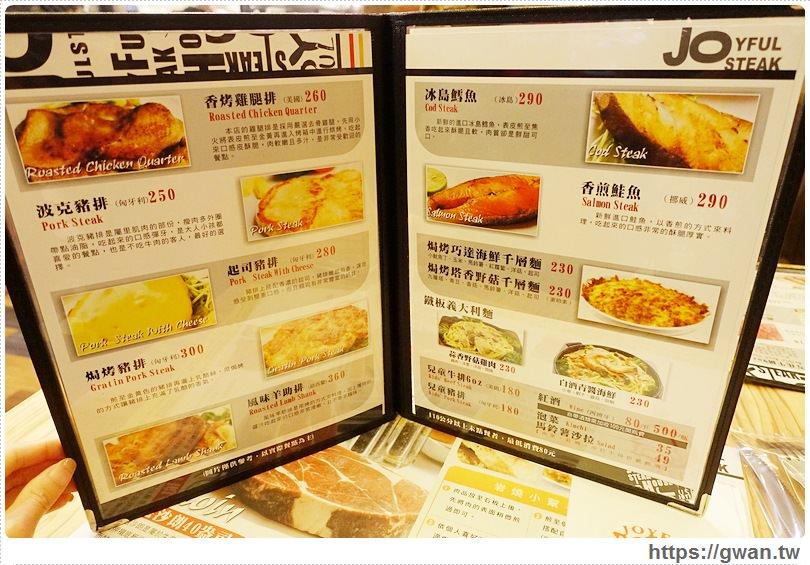 20170110142355 59 - 饗厚牛排文心店 — 開幕優惠排餐88折 | 麵包、飲料、冰淇淋,自助Bar無限享用